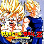 Dragon Ball Z – Hyper Dimension