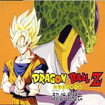 Dragon Ball Z – Super Butoden Online